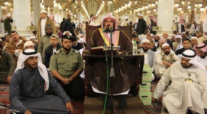 Шейх Судейси начинает свои ежемесячные занятия в Мечети Пророка