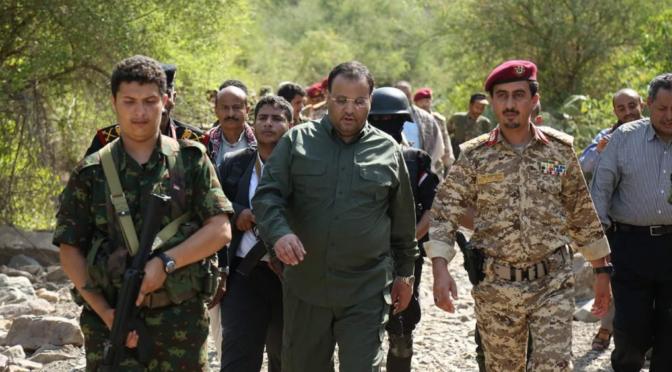 Уничтожен Юсуф аль-Мадани — зять Абдулмалика Хуси и рука Ирана и «хизболлы» в Йемене