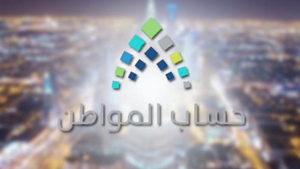 Катарская газета «аль-Араб» пишет о взломе аккаунта «Счёт подданного» в Twitter