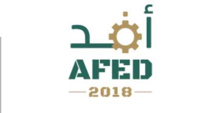 Генерал ар-Рувайли  ознакомился с подготовкой к выставке  AFED 2018