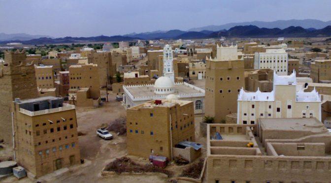 Командующий третьего военного округа Йемена объявил о освобождении провинции Шабва