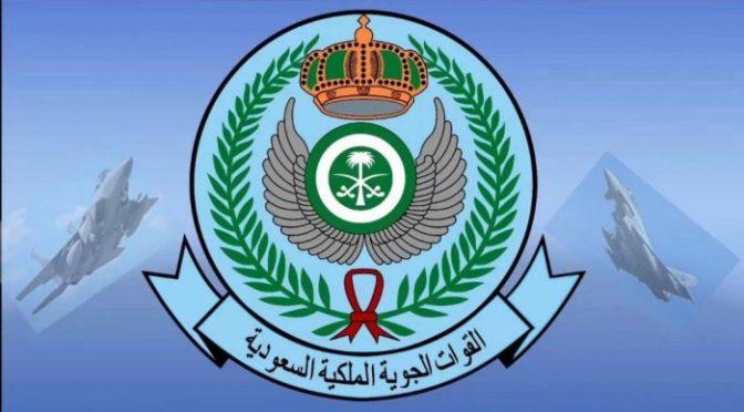 Уничтожены специалисты «хизболлы», отвественные за баллистические ракеты в Йемене