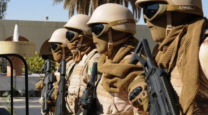 Начальник штаба армии Пакистана посетил силы спецназа в военном городке им.принца Наифа
