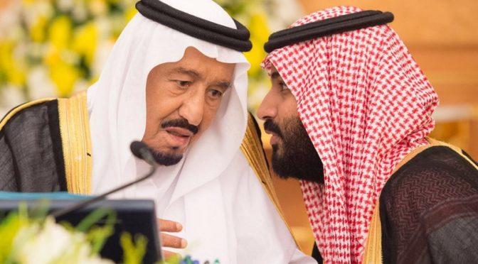 Правители Королевства поздравили Короля Марокко с успешно произведённой хирургической операцией