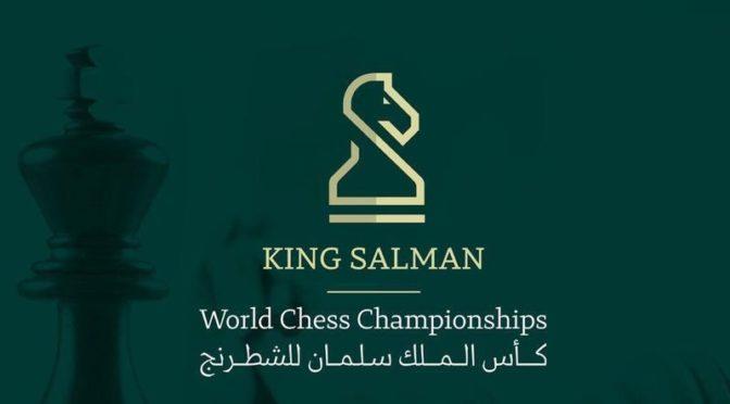 Председатель Международной федерации шахмат объявил о успехе Международного шахматного турнира им.Короля Салмана