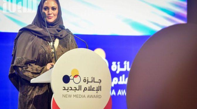 Министр аль-Ауда поздравил наиболее влиятельных блоггеров и  открыл  церемонию вручения премии «Новых  арабских СМИ»