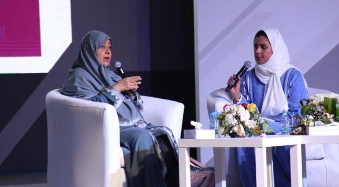 Доктор аль-Амуди о борьбе с болью и её лечении на Международной книжной выставке в Джидде
