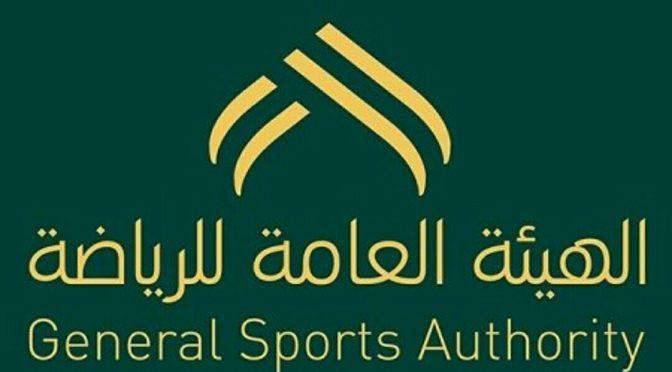 Турки ал-Шейх открывает Международный чемпионат им.Короля Салмана по шахматам
