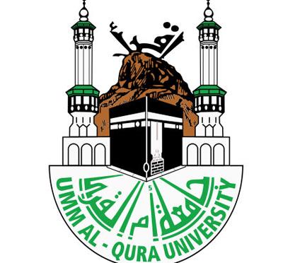 Ректор Университета Умм уль-Кура посетил павильон университета на Международной книжной выставке в Джидде