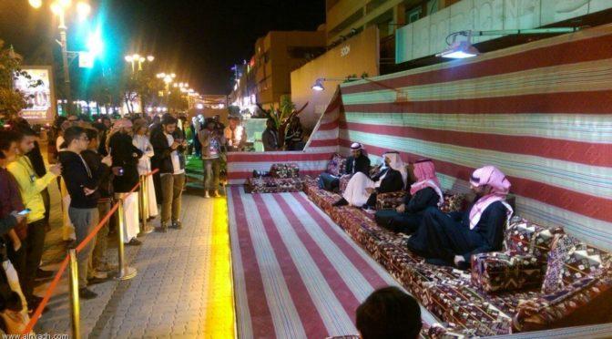Фестиваль культурных улиц в столице Королевства