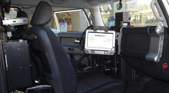 Автоматическое наблюдение за нарушениями патрулями дорожной полиции