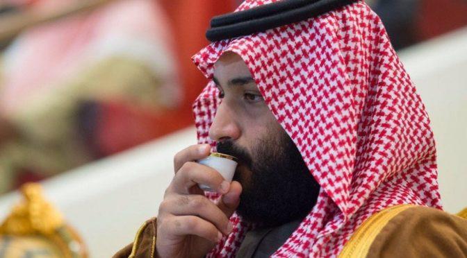 Наследный принц посетил церемонию ежегодных  конных скачек на Кубок им.Его Высочества
