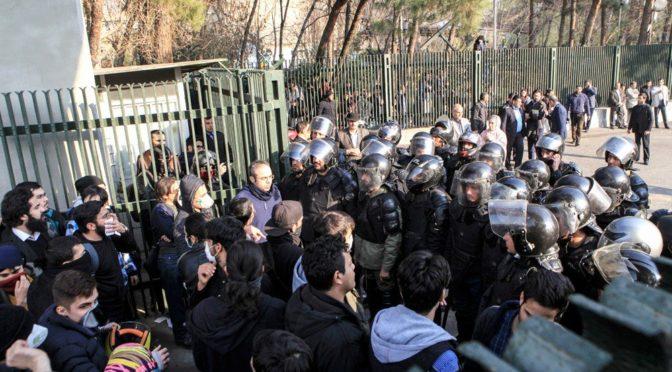 Иран восстаёт