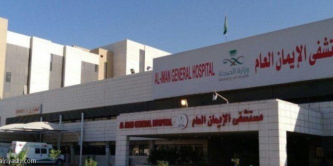 Более 15 млн. обращений совершено в больницы департамента здравоохранения Эр-Рияда за год