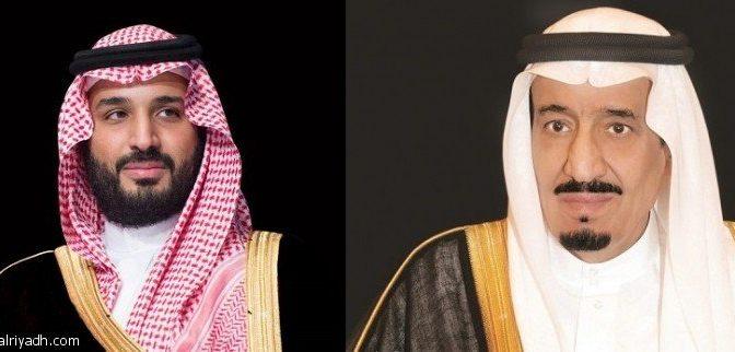 Правители Королевства высказали соболезнование президенту Египта в связи с терактом, произошедшим в Халване