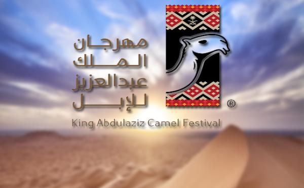 Самый юный комментатор верблюжьих бегов в странах Залива: Это то что сказал мне Король и наследный принц