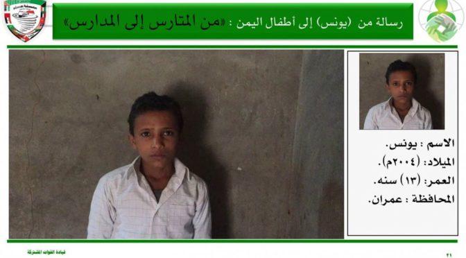 Полковник аль-Малики: «Правительство и политические силы в Йемене должны сосредоточится на своей основной битве, очистив оставшуюся часть  их земли»