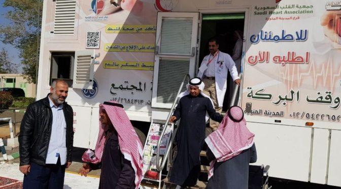 Медицинский конвой «Мы связаны с вашими сердцами» второй год работает в округе аль-Ула