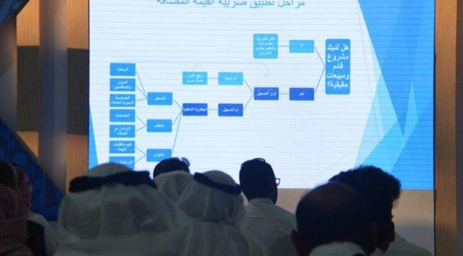 Форум саудийской деловой молодёжи начался с курса по НДС