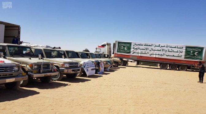 8 грузовиков с гуманитарной помощью прибыли в провинцию Джуф
