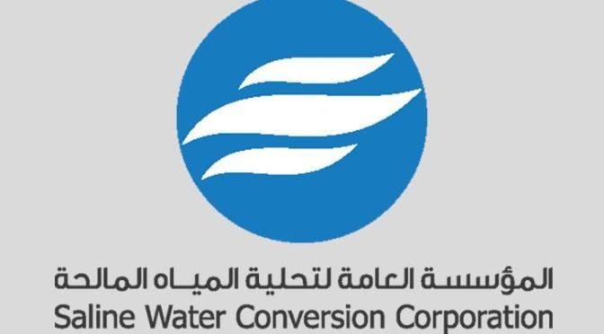 Служитель Двух Святынь распорядился ассигновать 175 млн.риалов в год на покупку опреснённой воды