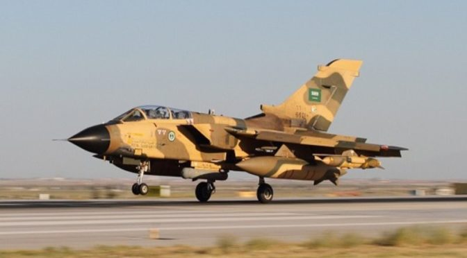 Силы ПВО перехватили и уничтожили баллистическую ракету, запущенную по направлению к Наджрану