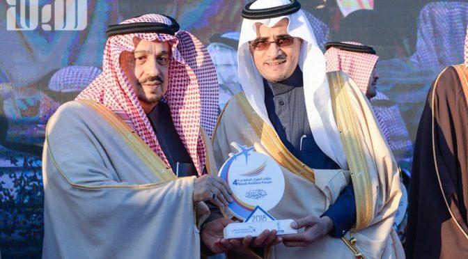 Губернатор провинции Эр-Рияд о «4-ом авиационном форуме»: успешное мероприятие