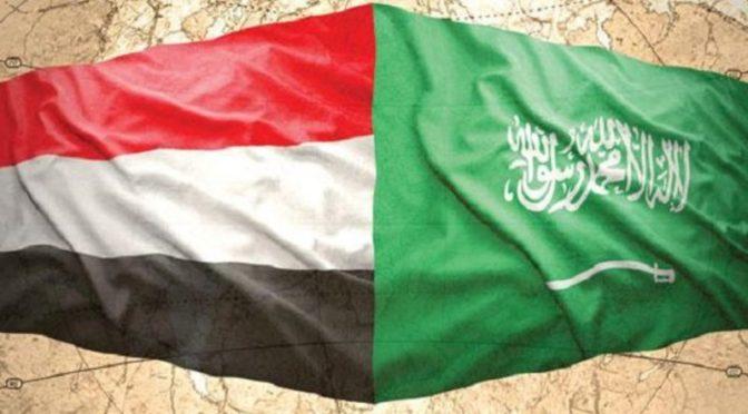 Делегация военных и сил безопасности Саудии и ОАЭ прибыла в Аден