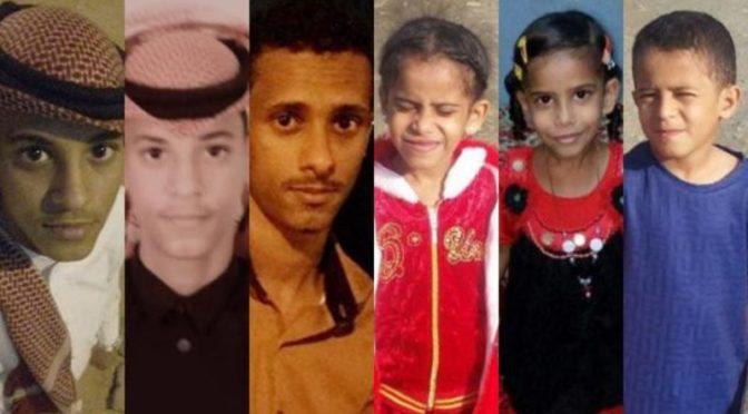 Министр образования принёс соболезнование подданному Нуайми в связи с гибелью его шести  детей