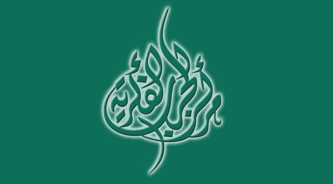 Британцы посетили павильон Министерства по делам Ислама на фестивале Джанадирия
