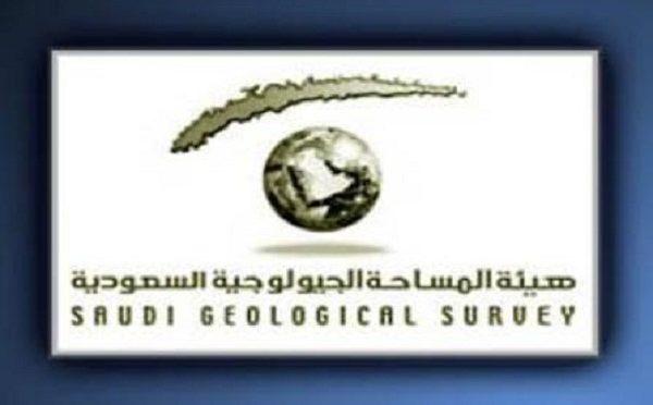 Международная геологическая конференция отметила инвестиции в горнодобывающую отрасль и открыла возможности перед инвесторами