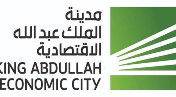 Экономический город им.Короля Абдаллаха в Рабиге подписал котракт на строительство первой в Королевстве ветряной электростанции