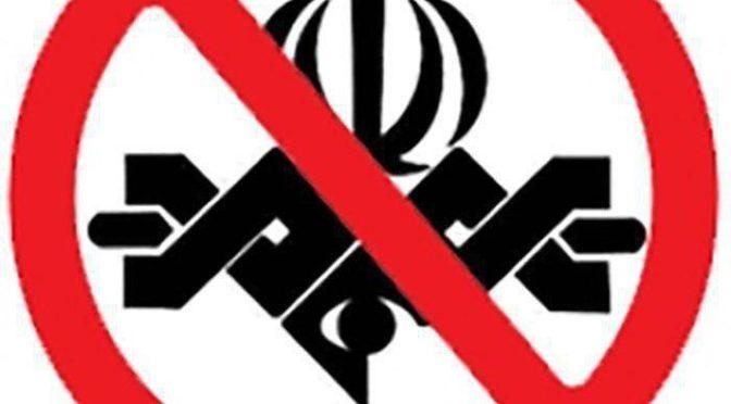 США переходят к перемещению немецких компаний из Ирана в Саудию и США