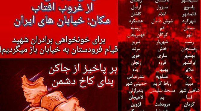 Аналитики: «Иранский лжец и разбойник»* владеет 95 млр.долл и фондом в 80 млрд.долл от хумса**