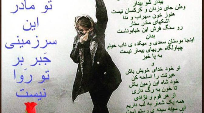 Иранское восстание продолжается 11-ый день, непрерывно звучат призывы к свержанию Хоменеи