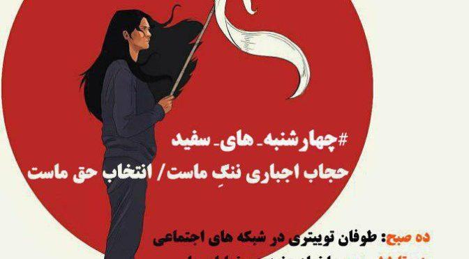 Вспышка массовых протестов на севере Ирана: демонстранты скандируют «Революция продолжается»
