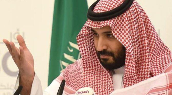 Королевство движется к будущему с использованием мирной ядерной энергетики