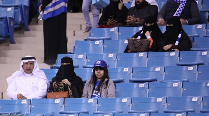 Семьи на стадионе