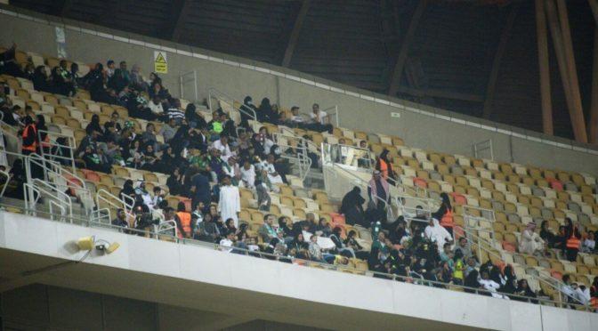 Стадион «Джоухара» принимает семьи