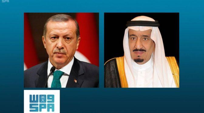 Служитель Двух Святынь принял телефонный звонок от президента Турции