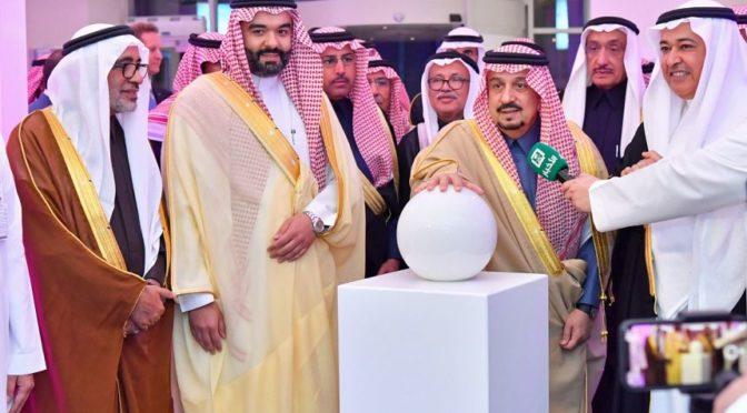 Губернатор провинции Эр-Рияд открыл Академию STC как первое научное учреждение цифровых технологий в провинции