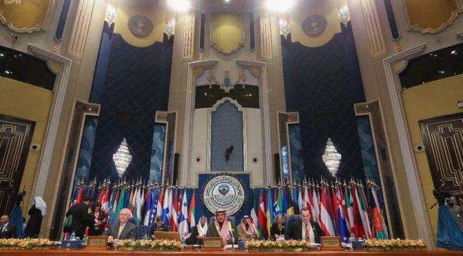 Министр иностранных дел принял в Кувейте участие в саммите министров коалиции против террористической организации ИГИШ