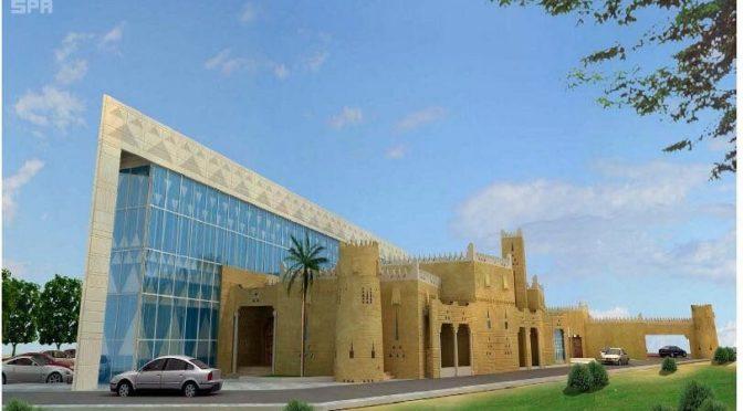 Министерство по делам Ислама открывает новое здание Управления мечетей, призыва и наставления в Дириаъ