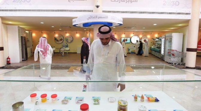 Комиссия по контролю над продуктами питания и лекарствами представлет 4 экспозиции на фестивале Джанадирия