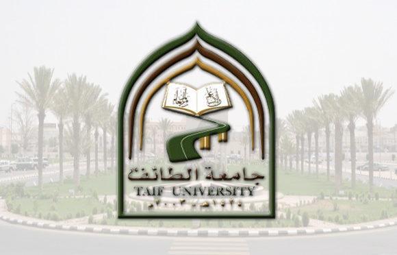 Ректор Университета Таифа: мы стремимся поддерживать качественный уровень подготовки наших студентов