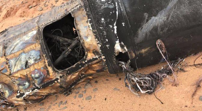 Коалиция: распросранившаяся информация информация о запуске хусиитами ракеты в направлении Эр-Рияда недостоверна