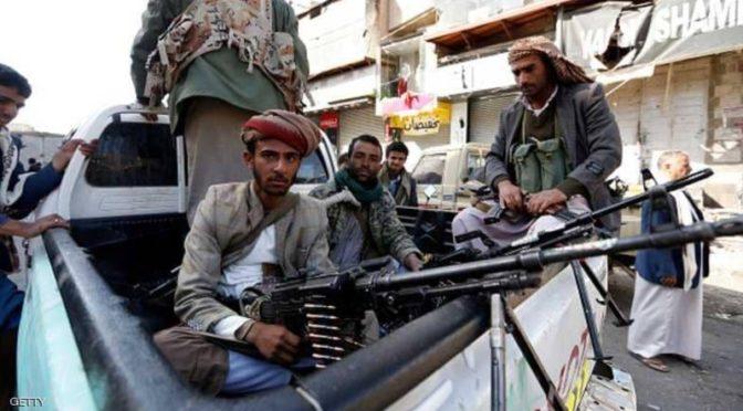 Уничтожены 16 хусиитов, среди них — полевой командир