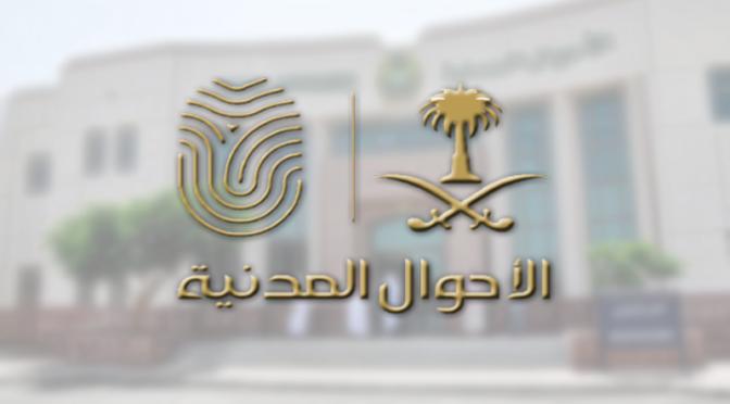 Комитет по гражданским делам: Третье поколение удостоверений личности будет выпущено в течении 15 дней