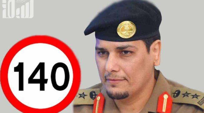Дорожная полиция задержала 825 автомобилей, припаркованых на местах для лиц с особыми потребностями