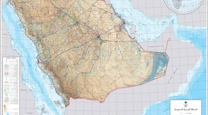 Новое видение геодезии в Королевстве представлено на фестивале Джанадирия